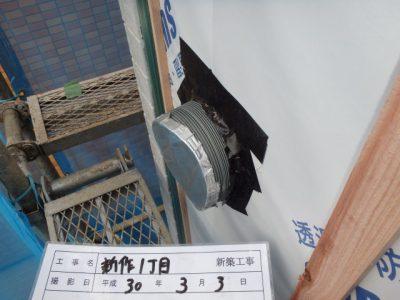 s_36防水紙状況