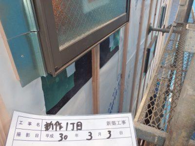 s_37防水紙状況