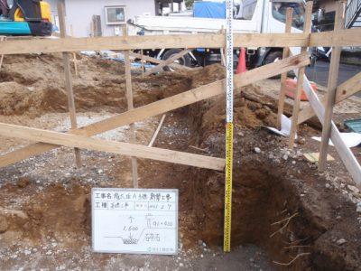 4砕石深度確認